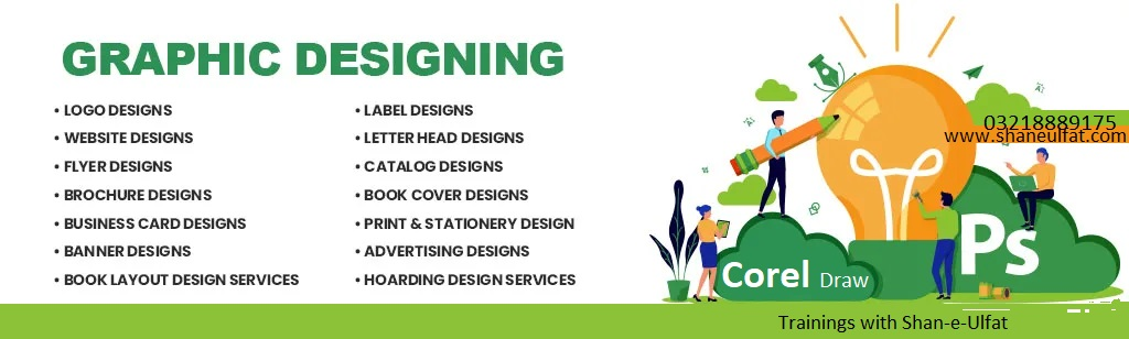 Graphic Designing in lahore - training with shan-e-ulfat