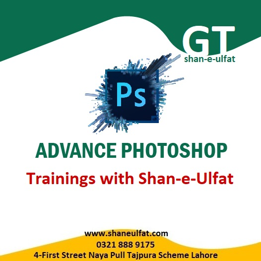 Photoshop training in Lahore