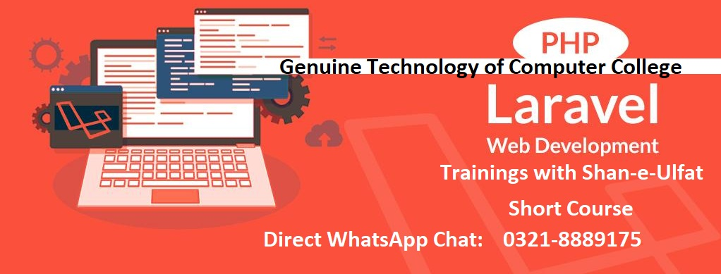 Php with Laravel development in lahore - training with shan-e-ulfat