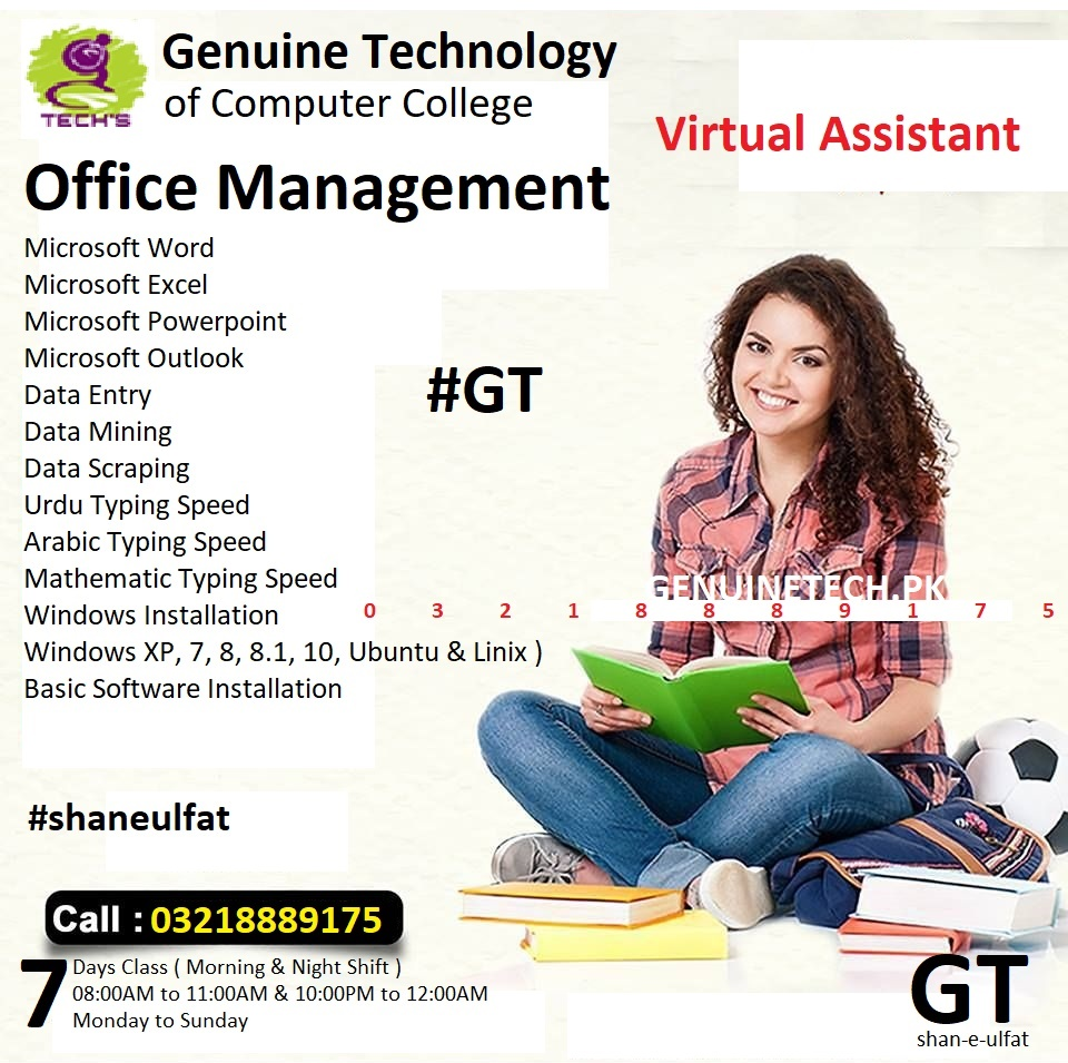 Learn Office Managment Short Course in Pakistan by Shan Ulfat from shan